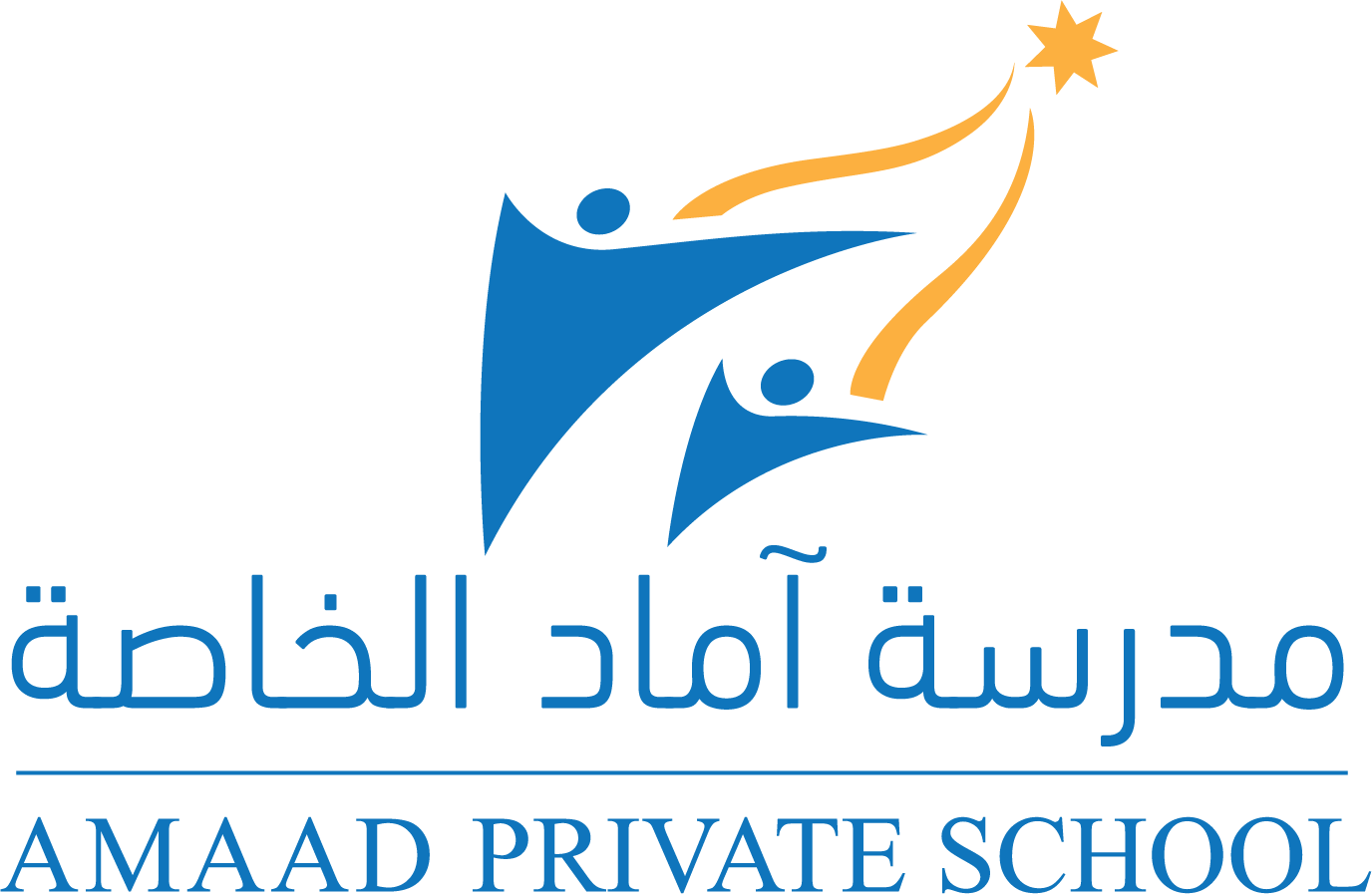 Amaad Private School